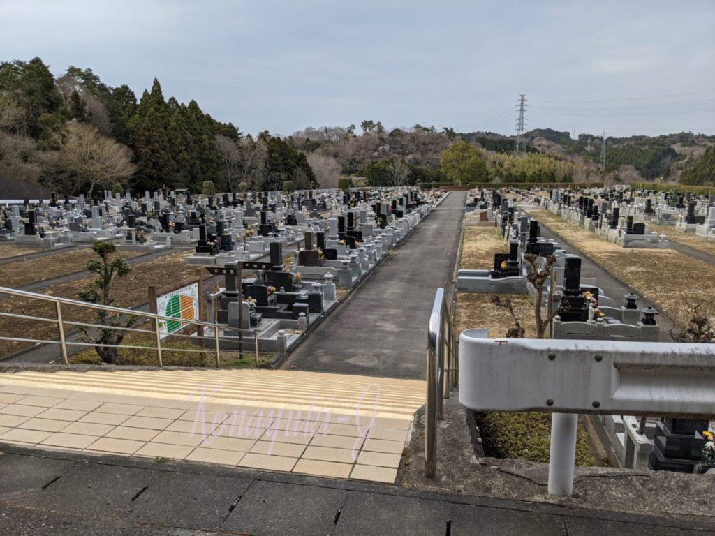 市営公園墓地泉沢霊園