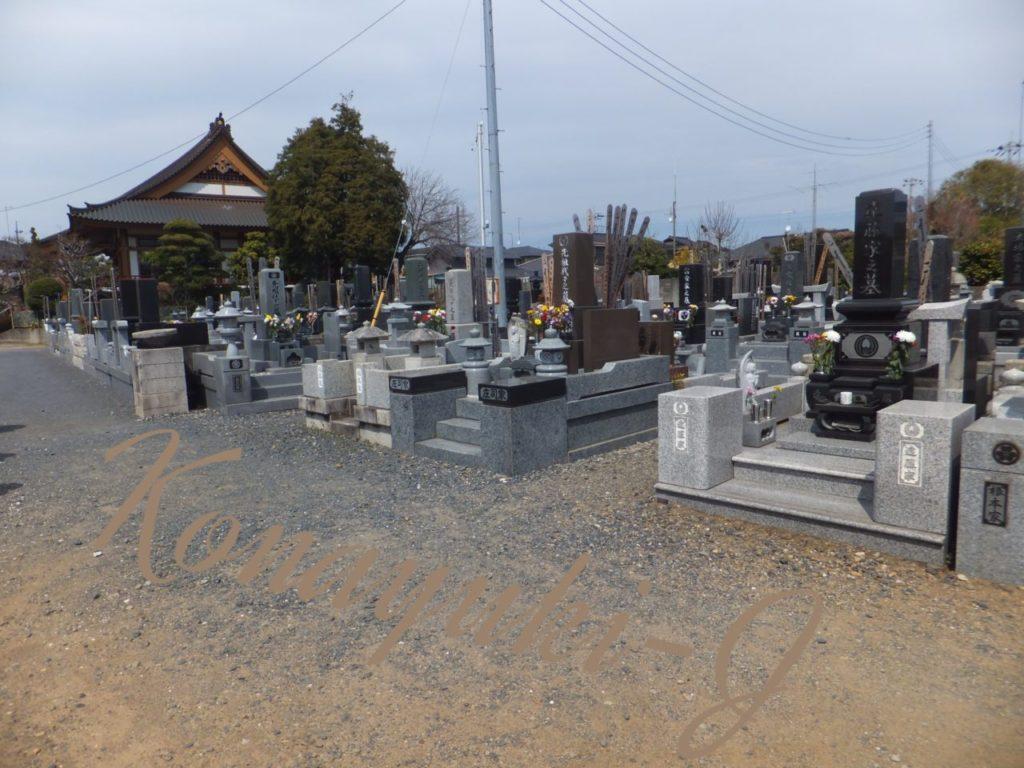 ひたちなか市営堀口墓地 画像3