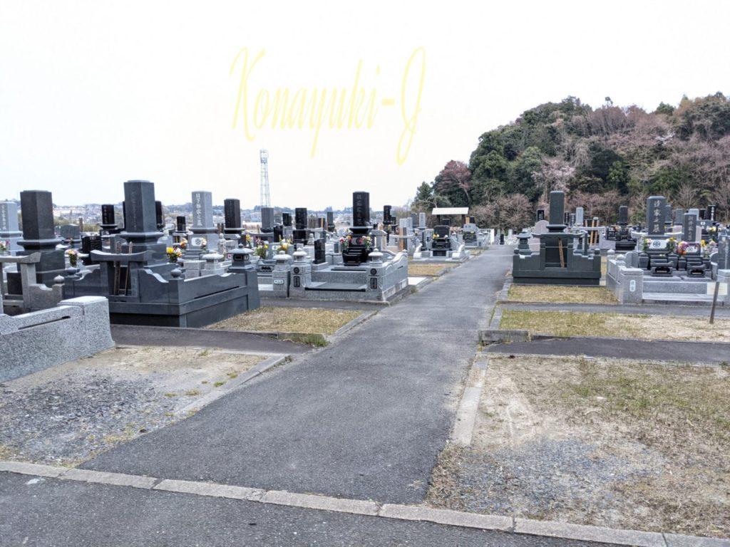 秋山菖蒲霊園
