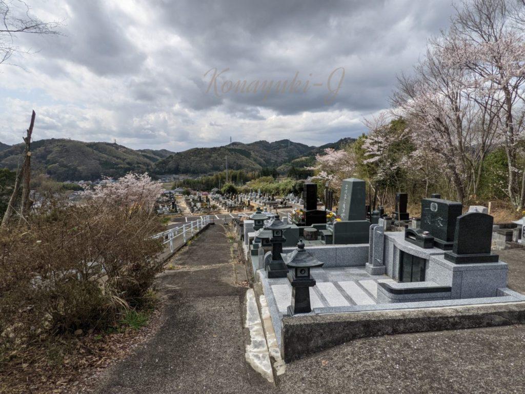 常陸太田市松平第一、第二、第三霊園 画像2